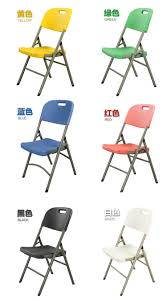 100 Blue Plastic Folding Chairs HDPE Plastic Folding Chair Backrest Chair For Training Conference