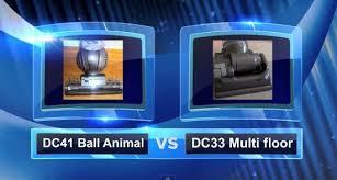 Dyson Dc41 Multi Floor Mk2 by Dyson Vacuum Comparisons Dc41 Vs Dc24 Dc25 Dc28 And Dc33