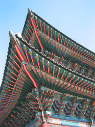 100 Korean Homes For Sale Culture Of Korea Wikipedia