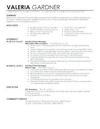 Administrative Assistant Resume Summary From For Retail Manager Sample Store