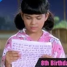 free 8th birthday letter emotional kuch