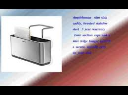 simplehuman slim sink caddy stainless steel youtube