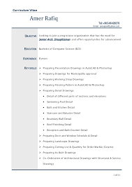Drafting Design Resume Examples