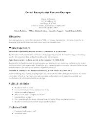 Resume Profile Samples Example Customer Service Statement Also Objective