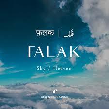 Falak Tak Chal Sath Chal Urdu Tehzeeb Urdu Words Hindi