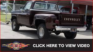 1983 Chevrolet Silverado K-10 Step Side (SOLD) - YouTube 83 Chevy Silverado Custom Model Trucks Hobbydb 81 87 V8 Engine 1983 Truck Wiring Diagram At 1985 K20 Ideas Of Models Types Car Brochures Chevrolet And Gmc Rusted Out Watch Classic Gbody Garage Youtube Silver Short Bed C10 On 26 Forgiato Staggered Chevy 4x4 Read More About Kyle Atkins Black On 1977 Lmc Twitter Tate Patton His Lifted Van Pin By William Morris Old Trucks Pinterest C10