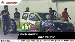 100 Souped Up Trucks FINAL RACE 2 PRO TRUCK SOUPED UP 2018 YouTube