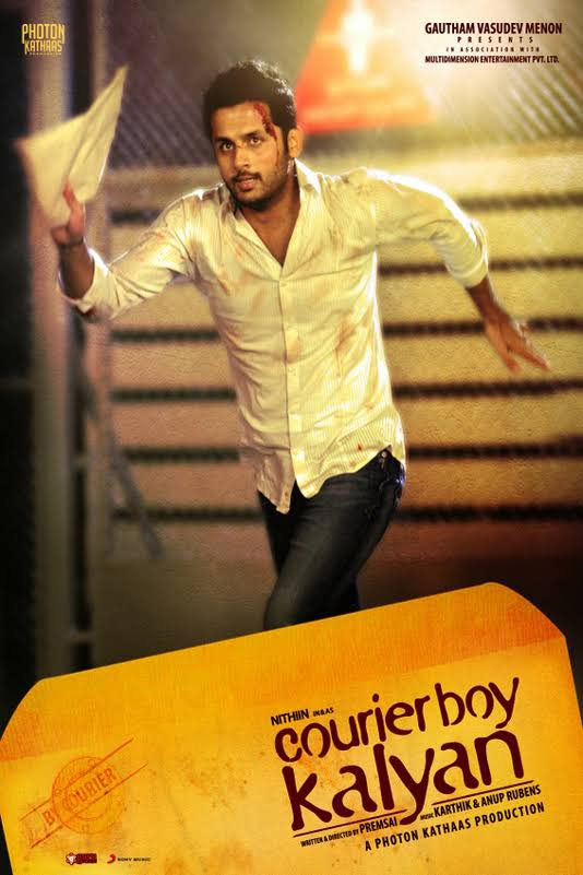Courier Boy Kalyan Full Movie Download HD Hindi 720p 1.5GB