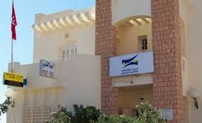 les bureaux de poste aid al fitr les bureaux de poste ouverts samedi kapitalis