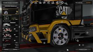A LARGE PACKAGE OF ROAD, OFF-ROAD AND WINTER WHEELS V1.6 TUNING MOD ... Kenworth Ats American Trucks Allstar Game Mvp Mike Trout Scores A Silverado Midnight Chevytv Amazoncom Truck Racer Online Code Video Games American Simulator Driving Using The Logitech Force Gt Party Bus For Birthdays And Events Inside The Youtube Grand 113 Apk Download Android Simulation Euro 2 Free Xgamer Gametruck Chicago Laser Tag Watertag Joshua Pickett Non Rp Fear Concluded Reports Gta World Worlds Most Advanced Gaming Trailer On Sale Ford Comes As Spintires Mudrunner Steam