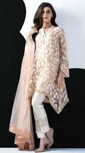 best 20 pakistani clothing ideas on pinterest pakistani wedding