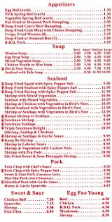File New China Kitchen Eatery Takeout Menu 02 Does Takeout