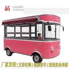 USD 1039.64] Electric Food Truck Mobile Four Wheel Snack Truck ...