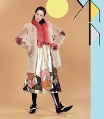 Reversible Shearling Coat EUR900 Dress Worn Underneath As Top EUR