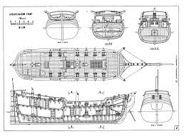 model ship plans free download