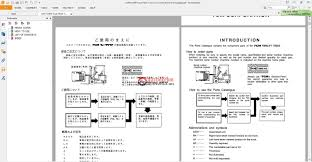TCM Forklift Truck Parts Catalog | Auto Repair Manual Forum ... Testpoint Linde Forklift Truck Parts Catalog 2012 Parts Catalog Order Download Dennis Carpenter Catalogs Ford 20 Best Uhaul Images On Pinterest 196779 By And Cushman Willys Pictures Full Bus Package Online Via Rdp Spare Jack Doheny Companiesjack Companies Euroricambi Catalog Spare Parts Truck Auto Repair Manual Forum Factory Pres Lmc Fast Prodcution Buy Aftermarket Valvetrain Duramax Roller Rockers March 2011 Power Trucklite Catalogue