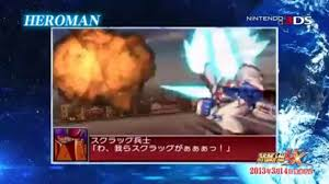 Final Fantasy Theatrhythm Curtain Call Cia by New Love Plus 3ds Emulator Download Video Dailymotion