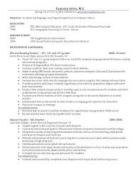Collection Of Solutions Latex Resume Templates Professional Epic Best Template Job Unusual How Cv Overleaf Monster