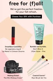 New Free Gifts With Birchbox Shop Purchase | MSA Lush Coupon Code June 2019 New Coastal Scents Style Eyes Palette Set Brush Swatches Bionic Flat Top Buffer Review Scents 20 Off Kats Print Boutique Coupons Promo Discount Styleeyes Collection Currys Employee Card Beauty Smoky Makeup By Mesha Med Supply Shop Potsdpans Com Blush Essentials Old Navy Style Guide