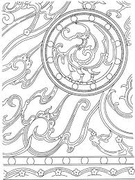 Asian Print Coloring Page