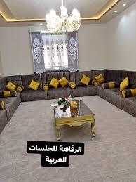 جمال الرصاصي الرفاهية للجلسات والصالونات العربيه