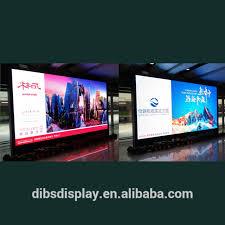 huizhou dibs technology co ltd led light box display rack