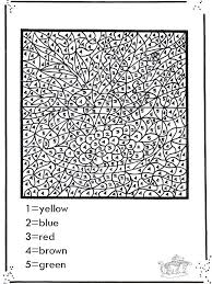 Difficult Color By Number Printable Worksheets