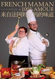 cuisine maman maman cuisine promotion 100 amour jw marriott hotel