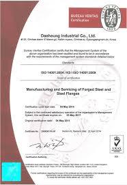 bureau veritas kuwait certification dae heung
