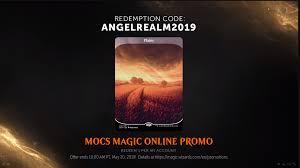 Redeem The MTGO Promo Code