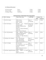 Awadesh pratap singh university prospectus 2016 17 educationiconnec…