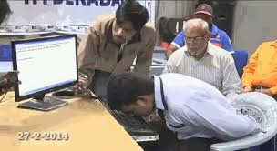 Nose Typist Sets World Record For Speed