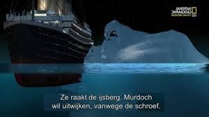 titanic sinking animation 2012 3d hd nl titanic sinking simulation updated summer 2012