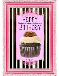 free cupcake invitation