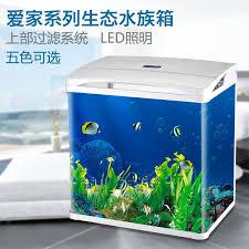15 litre nano aquarium réservoir de poissons tropicaux d eau