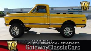 100 1970 Gmc Truck GMC Pickup Stock 548 Gateway Classic Cars Houston Showroom
