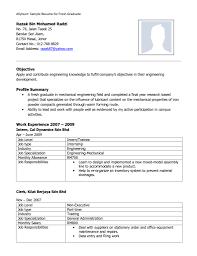 Rpi Help Desk Ees by Engineering Sample Resume Free Sample Resume For Software