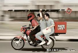 This Is Pizza Hut Delivery Advertisement