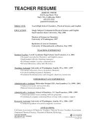 Example Resume For Teacher Sample Of A Template Cool