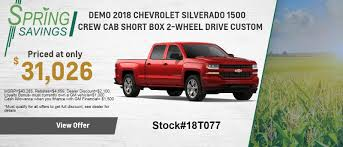100 Dealers Truck Equipment Ralph Sellers Chevrolet Is Your New And Used Car Hip In Baton