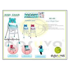 APRUVA HC-201 4IN1 HIGH CHAIR