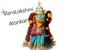 varamahalakshmi alankar saree draping varalakshmi vratham idol