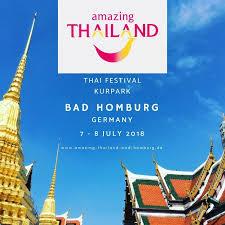 7 8 july 2018 amazing thailand festival 2018