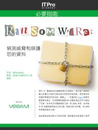 am駭agement bibliotheque bureau veeam free virtualization white papers