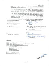 Proc82382035494 BIBI Test Assessment Social Institutions