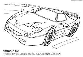 FERRARI Coloring Pages 3 Kids Printables