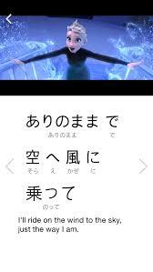 The Ultimate Guide to Learning Hiragana and Katakana