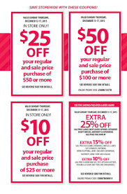 Carson's Weekly Ad - Christmas Countdown Sale - Dec. 13, 2015 Latest Carsons Coupon Codes Offers October2019 Get 70 Off Pinned December 20th 50 Off 100 At Bon Ton Ikea Carson Ca Store Near Me Canada Goose Parka Mens Weekly Ad Michaels Ticketmaster Coupons Promo Oct 2019 Goodshop Sales Shopping News On Twitter Tissot Chronograph Automatic Watch Such A Deal Rachel The Green Revolutionary Ipdent And Partners First 5 La Parents Family Pizza Game Fun Center Chuck E Chees