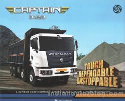 Heavy Duty Trucks: Ashok Leyland Heavy Duty Trucks Vehicle Transport Rates Services Blue Book Value Truck 1920 New Car Specs 10 Vehicles With The Best Resale Values Of 2018 Auto Industry Sets Alltime Sales Record In 2015 Vintage Ford Broncos Are More Expensive Than Ever Bloomberg Nada Rv Custom Chevy Trucks Models 2019 20 Motorcars Limited On Twitter 2016 F150 Lariat Supercrew Post Loads Find Trucks Delhi Bhiwandi Raipur With Gst Intertional 4700 For Sale Tata Motors Launches New Range Of Ultra Fcal Trhfcaltimescom Cars Resourcerhftinfo