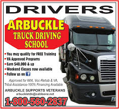100 Arbuckle Truck Driving School Chickasaw Nation 2015 Hall Of Fame Ceremony July 21